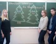 Оршанские школьники представят страну на Международной молодежной экологической конференции в Берлине