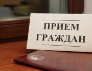Председатель Госкомитета по науке и технологиям Беларуси проведет прием граждан в Витебске