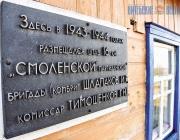 Семь пятниц на неделе, или О том, чем живет деревня Пятницы Ушачского района