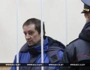 Приговор по делу российского священника в Витебске оставлен без изменений