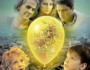 Белорусский фильм «Тум-Паби-Дум» покажут в кинотеатре Витебска