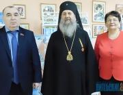 XVI Республиканские Свято-Евфросиниевские педагогические чтения прошли в Полоцке