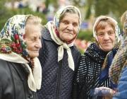 Поправки в закон о пенсионном обеспечении рассмотрят депутаты 9 ноября