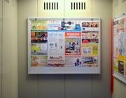 Полоцкое ЖКХ незаконно размещало рекламу в лифтах многоэтажек