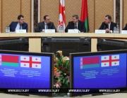 Беларусь и Грузия будут развивать сотрудничество в сфере торговли, туризма и аграрном секторе