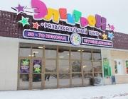 Центр семейного отдыха и развлечений открылся в Новолукомле на месте бывшего кинотеатра