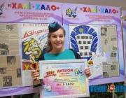 Новополоцкий конкурс «Халі-Хало» впервые пройдет в международном масштабе