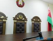 Число административных дел в экономическом суде области сократилось вдвое