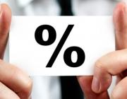 Ставка рефинансирования в Беларуси снизилась на 0,5 %