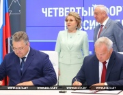 Витебская область заключила соглашения о сотрудничестве на IV Форуме регионов Беларуси и России
