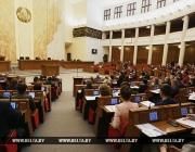 """Белорусские депутаты внесли в парламент поправки в закон """"Об инвестициях"""""""
