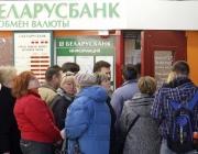 Лукашенко поручил разработать четкую систему оплаты труда руководителей банков в Беларуси
