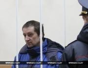 Витебский областной суд рассмотрит апелляцию по делу священника из России