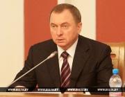 Макей посетит с рабочим визитом Россию 14-15 ноября