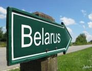 Работа по упрощению въезда иностранных туристов в Беларусь будет продолжена