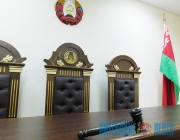 Областной экономический суд прекратил почти каждое 11-е административное дело из-за незначительности нарушения