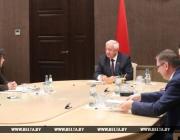 Беларусь выступает за конструктивное сотрудничество с МВФ