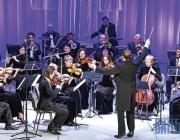 Музыкой Чайковского областная филармония начинает свой XXIX концертный сезон