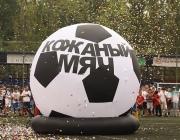 Пастаўскі «Патрыёт» стаў бронзавым прызёрам турніру «Скураны мяч»