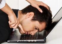 Как наказать виртуальных грубиянов и хамов