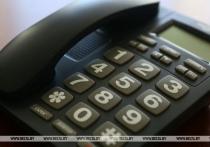 БОКК запускает телефонную линию для поддержки одиноких пожилых людей