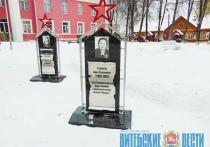 Аллею Славы прославленных земляков открыли в Россонах (+ФОТО)