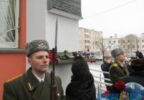 В Витебске провели митинг в честь летчика-героя и почетного гражданина Григория Богомазова
