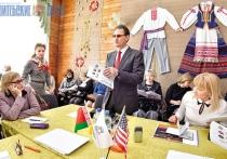 Вопросы комплексной реабилитации инвалидов по зрению обсудили на республиканском совете в Витебске
