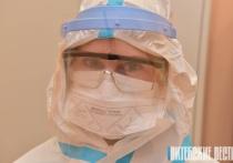 Более 8,7 тыс. медработников Витебской области получили надбавки за работу в условиях пандемии COVID-19