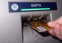 Банковские карточки могут не работать в Беларуси ночью 20 января