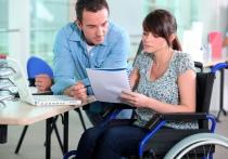 Как найти работу человеку с инвалидностью? Расскажут на интеграционном форуме в Витебске