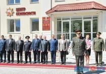 Второй в республике Центр безопасности открылся в Витебске (+ФОТО)