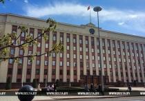 Администрация Президента 29 сентября проведет прием граждан в Витебской области