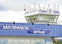 Автобусные рейсы до аэропорта «Витебск» временно отменены