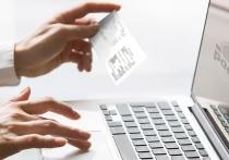 Штрафы ГАИ теперь можно оплачивать с помощью системы ЕРИП