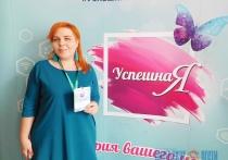 Как женщине сделать успешный бизнес, обсудили на бизнес-встрече в Витебске