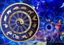 Для Рыб неделя обещает быть особенно удачной. А что ждет остальные знаки зодиака?
