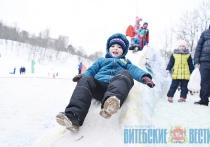 Конкурс снежных скульптур и массовые катания. В Витебске провели «Зимние старты» (+ФОТО)