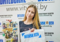 «Витебские вести» вручили подарок победительнице флешмоба-конкурса «Поймай звезду!»