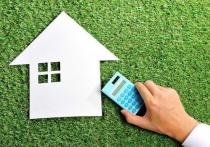 Налог на землю и недвижимость надо уплатить не позднее 15 ноября