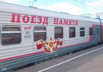 Полтысячи молодых людей отправятся на «Поезде памяти» из Витебска в Брест