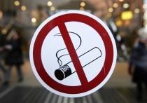 Акция «Беларусь против табака» на Витебщине стартовала с флешмоба