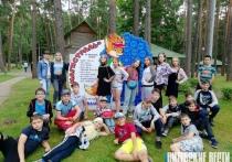 За минувшую летнюю кампанию в Витебской области было оздоровлено 63,8% детей от запланированной численности