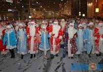 Более 1,5 тыс. персонажей приняли участие в параде Дедов Морозов и Снегурочек в Витебске (+ФОТО, ВИДЕО)