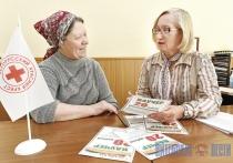 Новый этап выдачи ваучеров украинским переселенцам осуществляет Витебская областная организация Красного Креста