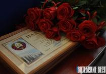 С Днем медицинских работников поздравил Новополоцк представителей здравоохранения