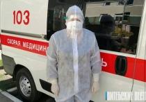 Как пандемия COVID-19 повлияла на работу скорой помощи, рассказала фельдшер из Орши Светлана Никулина