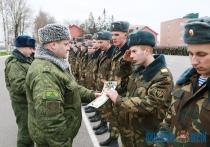 До конца ноября из областного сборного пункта в армию отправятся около 1,5 тыс. срочников и 130 резервистов