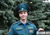 Самый красивый пожарный – «Мистер Беларусь-2014» Сергей Червинский – служит в Витебске