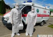 Массовый пошив средств защиты и неравнодушные граждане. Как справляются с эпидемией COVID-19 в Городокском районе